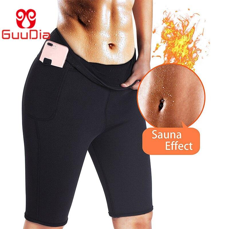 GUUDIA Women Sauna Hot Sweat Pants Fat Burning Compression Leg Slimming Neoprene Capris Leggings for Indoor Outdoor Workout