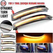 Araba yan ayna dinamik LED sinyal lambası Nissan Rogue x trail T32 Qashqai J11 2014 + Murano Z52 Pathfinder R52 2017 +