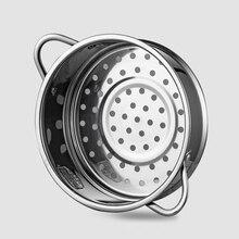 Мульти-Спецификация утолщение еды Пароварка из нержавеющей стали 304 с двойными ушками Пароварка кухонные инструменты