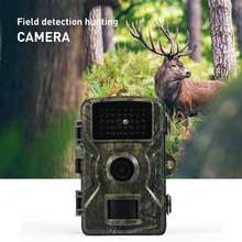 Outdoor Hunting Camera 12MP Wild Animal Detector Trail Camera HD Waterproof Monitoring Infrared Heat Sensing Night Vision
