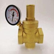 DN15/20/25/32 Messing Wasser Druck Reduzierung Aufrechterhaltung Ventile Regler Mayitr Einstellbare Relief Ventile Mit Manometer Meter