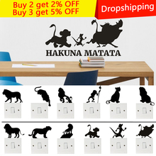 New Cartoon DIY Lion King Switch Stickers Wall For Kids Rooms Bedroom Parlor Decoration Home Decor Living Room