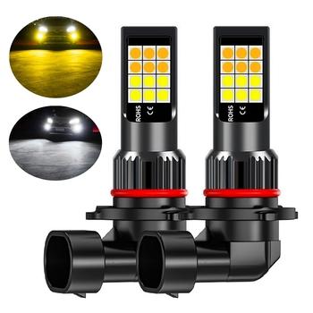 2 sztuk podwójne kolory H11 H8 9006 HB4 881 H27 wysokiej jakości 3030 LED lampa przeciwmgielna do samochodów samochodów Anti żarówka do lampy przeciwmgielnej Foglamps żółty biały tanie i dobre opinie RAISE STAR 12 v CN (pochodzenie)