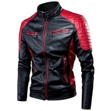 Oumor男性2020春カジュアルモーターにスプライシング革ジャケットコート男性秋のファッションバイカーヴィンテージ暖かい革ジャケットコート男性
