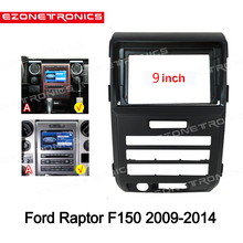 1-2Din Auto DVD Rahmen Audio Fitting Adapter Dash Trim Kits Facia Panel 9 zoll Für Ford Raptor F150 2009-2014 doppel Radio Player