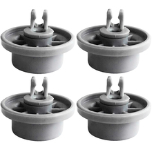4pcs Grey Wheels For BOSCH Dishwasher Rack Basket Wheels Vacuum Cleaner Elements Replacements Practical Useful