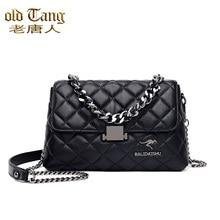 Bag Chain Shoulder-Bags Crossbody Purse Diamond High-Quality Fashion Women Ladies Luxury