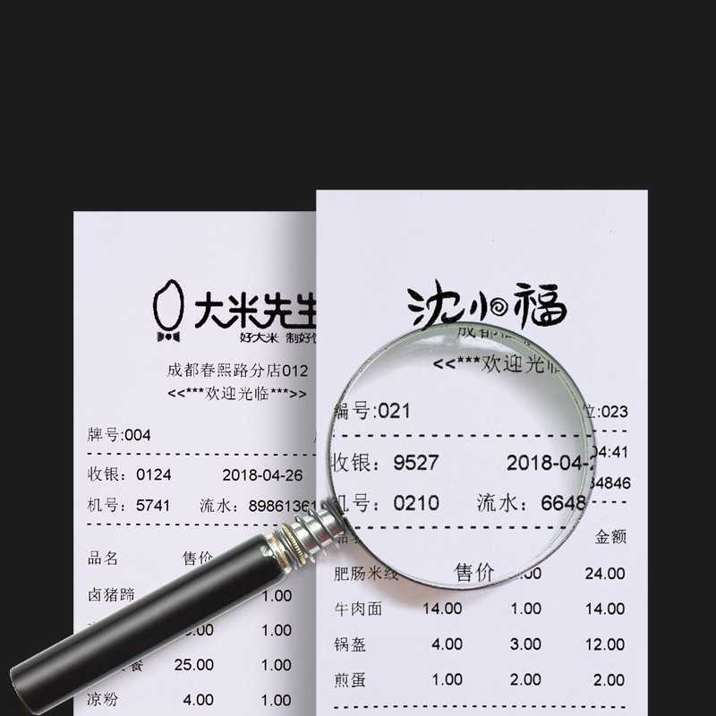 Cash Register Paper Mini Printer Bluetooth Peripage 57x30-Mm 10-Rolls-Mobile Rollfor
