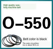 O-550 washing machine belt O-type genuine drive triangle universal accessories anti-slip