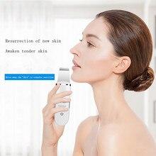 Ultrasonic Facial Pore ทำความสะอาดพลั่ว Face ทำความสะอาดผิว Scrubber Shovel Facial Pore Blackhead เครื่องมือทำความสะอาด