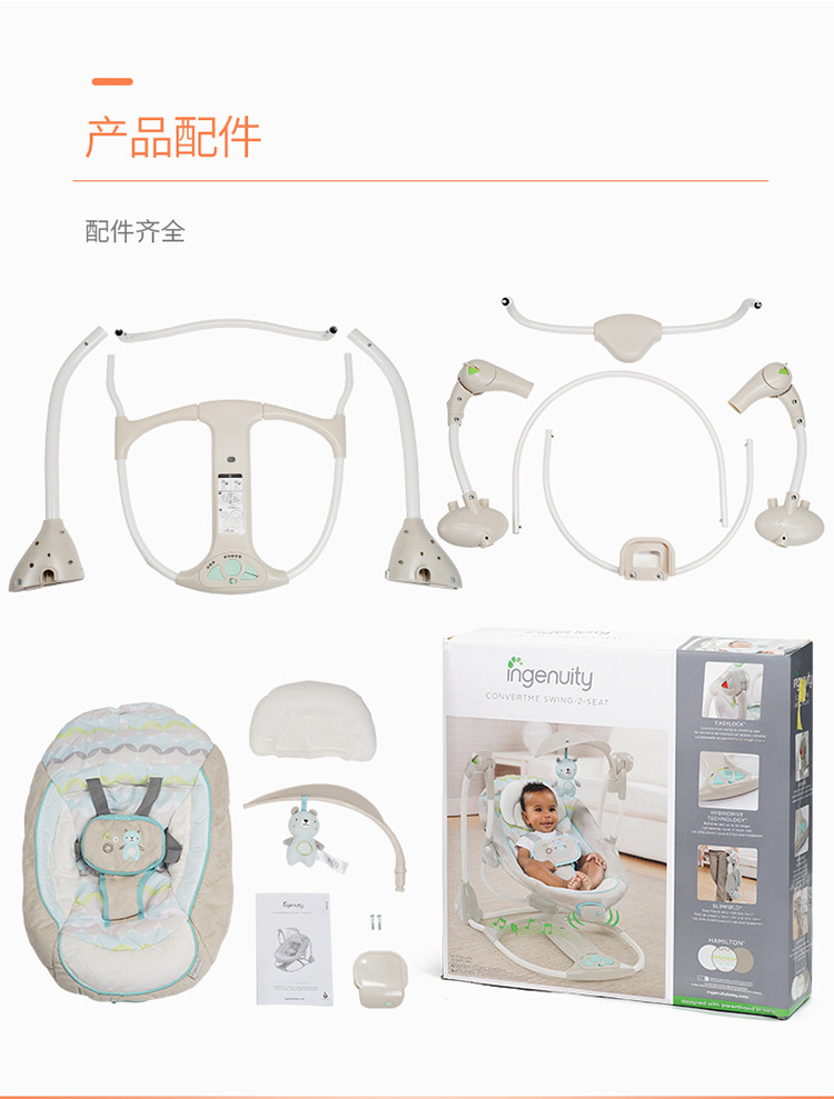 H74390ea17b174700a000c4deca1bf8294 Newborn Gift Multi-function Music Electric Swing Chair Infant Baby Rocking Chair Comfort Cradle Folding Baby Rocker Swing 0-3Y