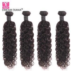 Image 5 - DreamDiana brasileña onda de agua 1/3 mechones L Remy tejido de pelo pieza Natural Color negro 100% extensiones de cabello humano envío gratis