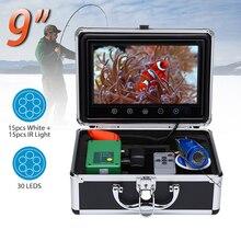Eyoyo Double Lamp 30 LEDs 9″ Inch 15M 1000TVL Fish Finder Underwater Fishing Camera 15pcs White LEDs + 15pcs IR LED