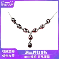 Jiashun Vintage 925 Silver Garnet Bohemia women's party evening dress necklace Necklace necklace set with accessories