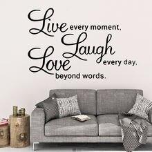 Красочные Любовь вне слова цитата самоклеющиеся виниловые обои