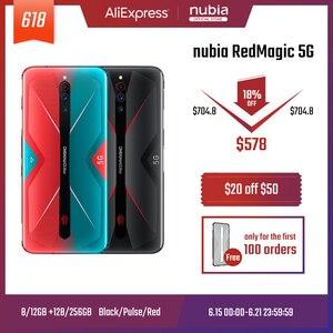 Nubia Red Magic 5G смартфон 144 Гц 6,65 ″ дисплей Snapdragon 865 8 ГБ ОЗУ 5G 64 мп Тройная камера 4500 мАч мобильный телефон