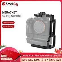 L образный кронштейн SmallRig для камеры Sony A7III/A7RIII и рукоятка для аккумулятора, быстросъемная половинная клетка с верхней пластиной + L пластиной 2341