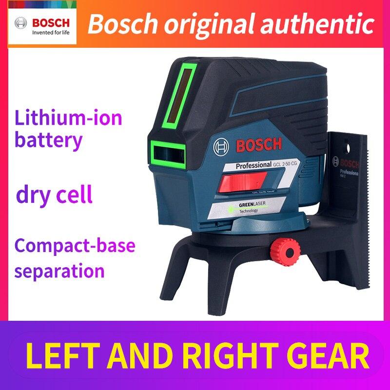 Bosch GCL2 50CG/GCL2 15G Laser Marking Instrument Infrared Marking instrument 2 Line Laser Levels     - title=