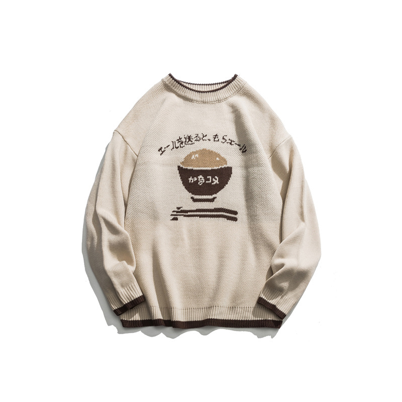 Japanese Harajuku Knitted Tonkotsu Sweater For Men And Women Unisex Streetwear Lazy Cosy Knit Japanese Cuisine Pullover Jumper