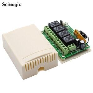 Image 3 - 433 mhz universal sem fio interruptor de controle remoto dc 12 v 4 ch rf relé módulo receptor + rf remoto 433 mhz transmissor diy