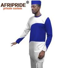 Африканская традиционная одежда для мужчин топ dashiki брюки