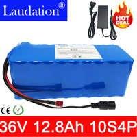 36v batterie au lithium 12.8ah vélo électrique batterie au lithium 10S4P 36vrechargeable batterie pour 42V 12.8ah 500W moteur avec 15A BMS