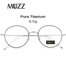 Saf titanyum gözlük çerçeve erkekler Vintage yuvarlak miyopi optik reçete gözlük çerçeveleri yeni kadın kadın Retro Oval gözlük