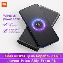 Xiaomi Wireless Power Bank 10000mAh Qi Fast Wireless Charger USB Type C Mi Powerbank PLM11ZM Portable Charging Power bank аксессуар чехол xiaomi silicone case for power bank 2 10000mah blue