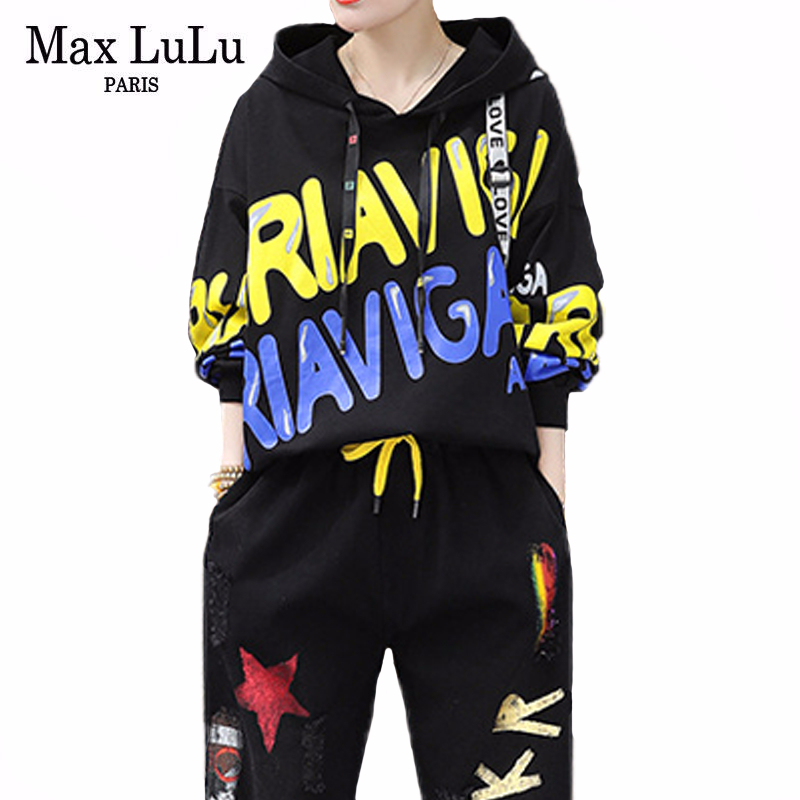 Max LuLu 2020 New Spring Korean Fashion Ladies Printed Two Pieces Sets Womens Loose Hooded Suits Oversized Casual Tops And Pants