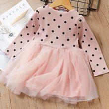 цена на Menoea Girls Dresses Casual Dot Mesh Girl Ball Gown Dress Cute Long Sleeve Kids Dress Autumn 2-6T Children Clothing