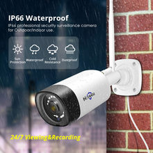 8HB312 H.265 2MP 8CH registros de Audio inalámbricos CCTV seguridad al aire libre IP Cámara sistema POE NVR Kit impermeable Video Vigilancia Conjunto(China)