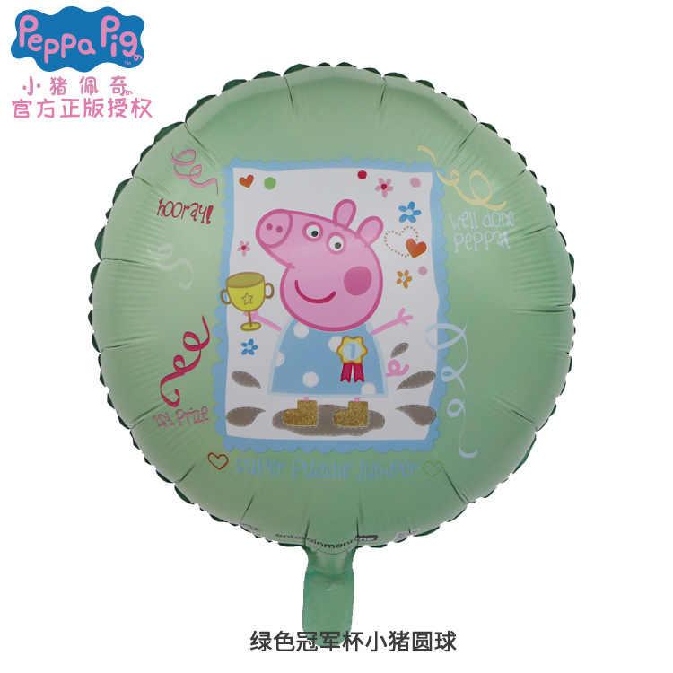 Véritable 18 pouces Peppa cochon Figure ballon jouets Peppa George fête salle Dcorations feuille ballons enfants Peppa cochon cadeau d'anniversaire