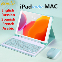 mouse keyboard Case For iPad 9.7 2017 2018 2019 10.2 5th 6th 7th 10.2 Case Arabic keyboard for iPad Air 3 Pro 9.7 10.5 11 Cover