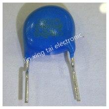 Condensateur en céramique haute tension TDK, condensateur ca 400 Vac 2200 Pf CS222M, importé de haute qualité...