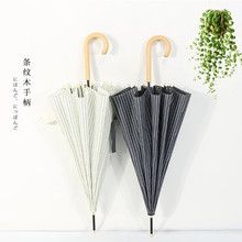Currently Available New Style 16 Straight Pole Curved Handle Umbrella Japanese Korean Literature And Art-Style Stripes Hipster M