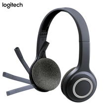 Logitech auriculares inalámbricos H600 originales, dispositivo de verificación oficial con micrófono con cancelación de ruido Nano para casi plataformas y sistema operativo