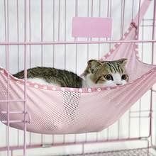 Hamac en tissu maillé multifonction, lit-balançoire, avec fermoir, pour Animal de compagnie, chat, pratique à utiliser, été