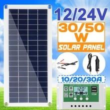30 Вт/50 Вт/60 Вт солнечная панель двойной USB выход солнечные элементы поли солнечная панель 10/20/30A контроллер для автомобиля яхты 12 В батарея Лодка зарядное устройство
