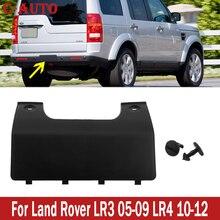 1 PCS רכב אחורי פגוש Tow גרירת עין וו כיסוי לנד רובר LR3 05 09 LR4 2010 2011 2012 DPO 500011PCL רכב סטיילינג