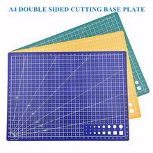 Коврик для резки доски a4 pad 3 цвета двухсторонний коврик