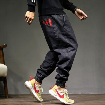 Hip Hop Streetwear Harem Jeans Pants Men Loose Joggers Denim Casual Sweatpants Korea Ankle length Trousers 3
