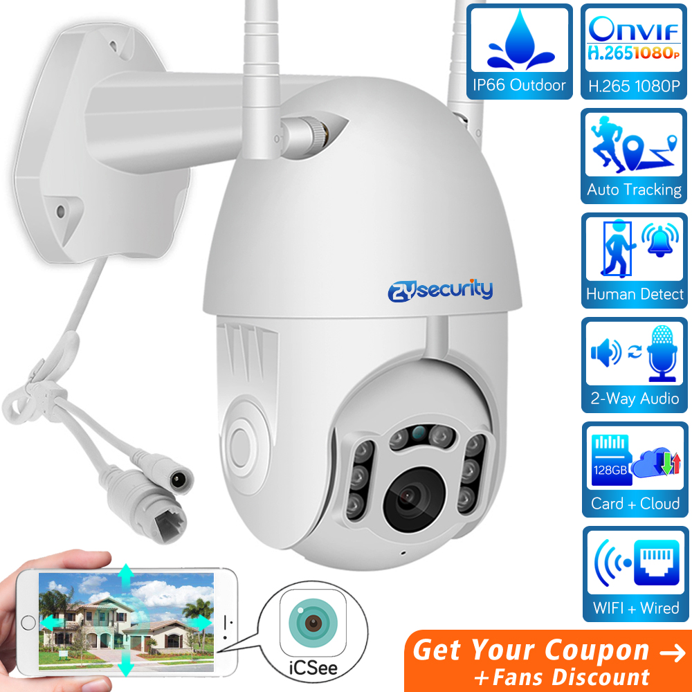 Outdoor WiFi Camera Auto Tracking PTZ Speed Dome IP Camera 1080P CCTV Video Surveillance Wireless Home Security Camera ICSee