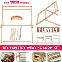 Деревянный ткацкий станок, набор ручных тканых DIY тканых, бытовой гобелены шарф, многофункциональный ткацкий станок, швейная машина