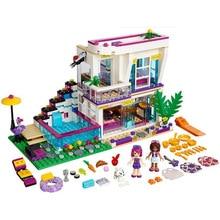 Серия Friends Girl, 644 шт., строительные блоки, детские игрушки Livi's POP Star House, дизайнерские игрушки, подарки, совместимые с Legoinglys