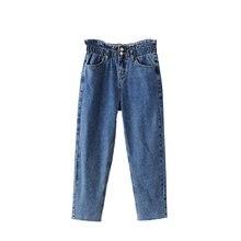 Женские джинсовые штаны женские Повседневное свободные брюки