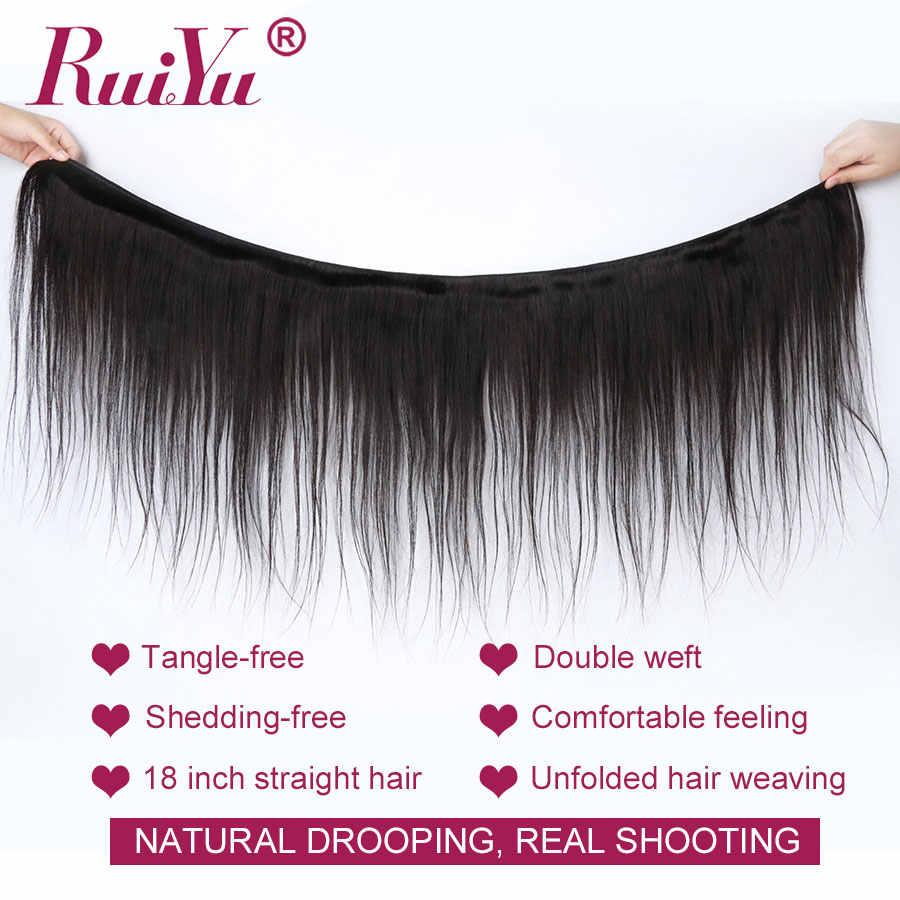 Перуанские прямые волосы пучки с закрытием Remy человеческие волосы пучки с кружевом Закрытие с волосами младенца RUIYU волосы