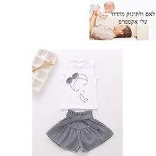 Лето, стильный костюм для маленьких девочек, юбка, комплект из двух предметов