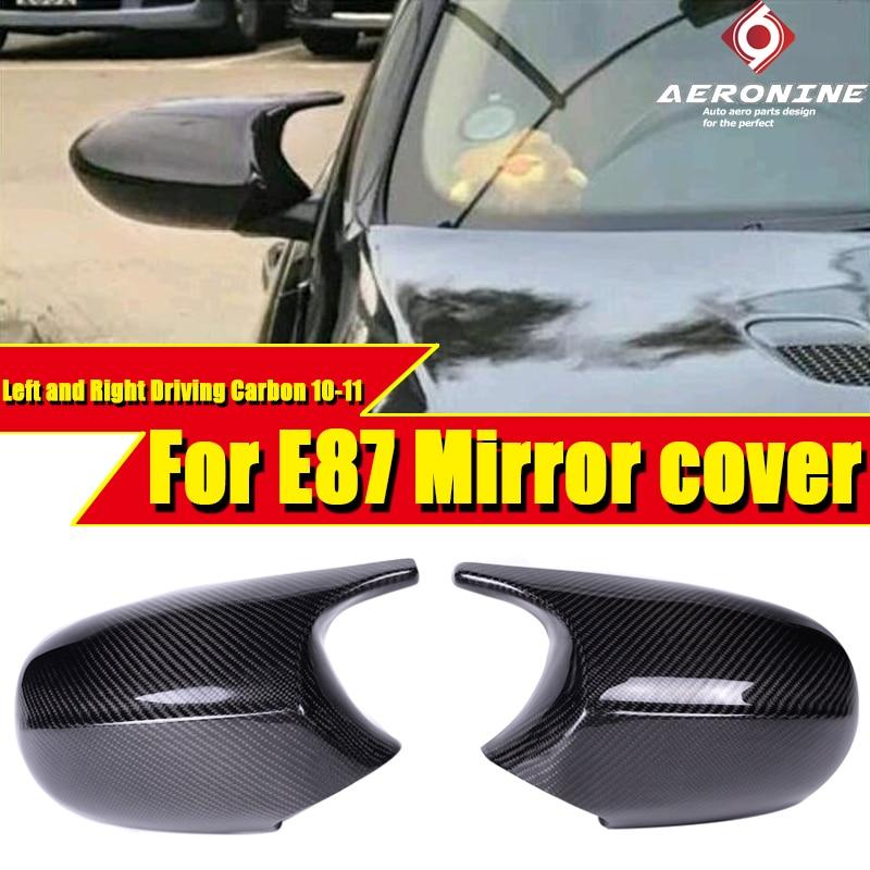 for BMW 1 Series E81 E82 E87 E88 facelift car mirror cover cap carbon fiber