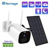 Techage 3MP Solar Panel Batterie WIFI IP Kamera Zwei-wege Audio Farbe Nacht Wireless Sicherheit Home Kamera 10400mAh Wiederaufladbare