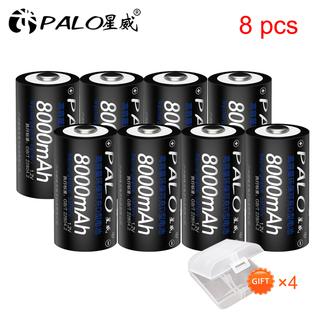 PALO 1.2V D Size Rechargeable Battery Type D Batteries 8000mAh NI MH Batteries Recargable for Water heater, induction cooker